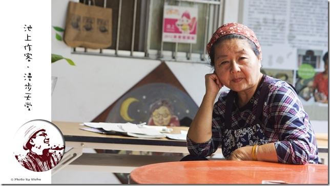 台東池上關山慢食行自助旅遊-大波豆漿豆包豆花店