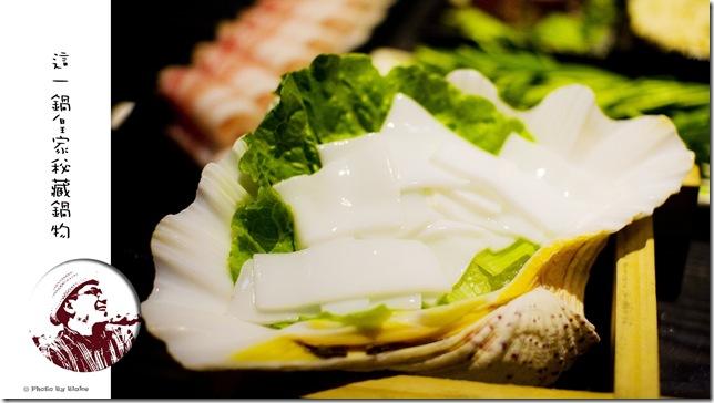 這一鍋-曼波魚皮