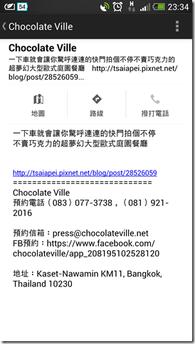 Screenshot_2013-09-26-23-34-05
