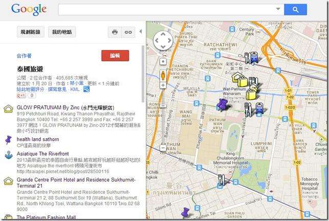 部落客經營Facebook粉絲團必備的地圖工具