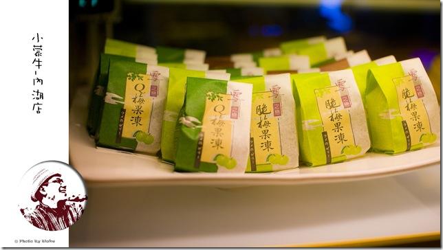小蒙牛(內湖店)-頂級麻辣養生鍋吃到飽