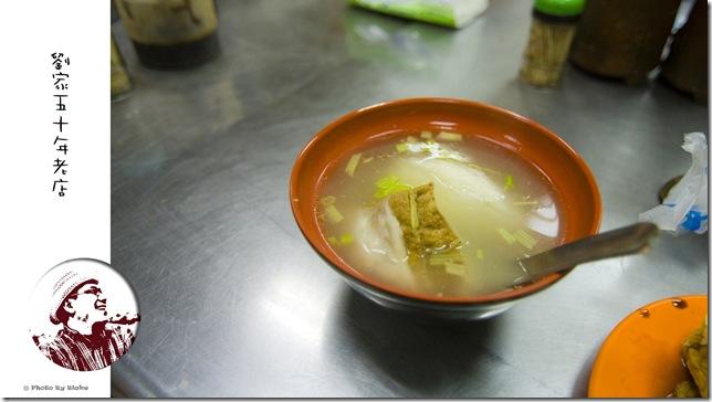 豆干包湯-劉家50年老店臭豆腐、魷魚焿