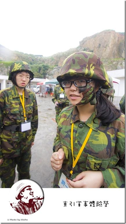 東引軍旅體驗