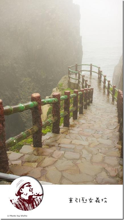 東引島燈塔(東湧鐙塔)