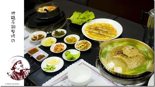 狎鷗亭韓式料理-銅盤烤肉