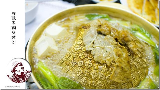 銅盤烤肉-狎鷗亭韓式料理