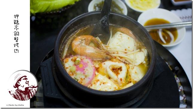 海鮮豆腐鍋-狎鷗亭韓式料理