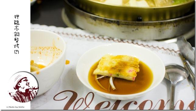 海鮮餅-狎鷗亭韓式料理