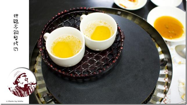 人蔘茶-狎鷗亭韓式料理