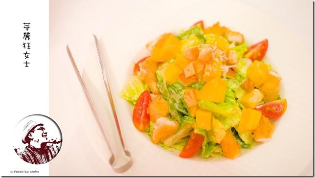 華麗狂女士-芒果雞肉凱薩沙拉