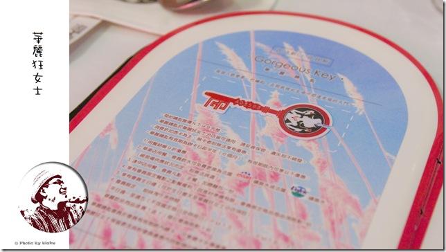 台中義式餐廳-華麗狂女士