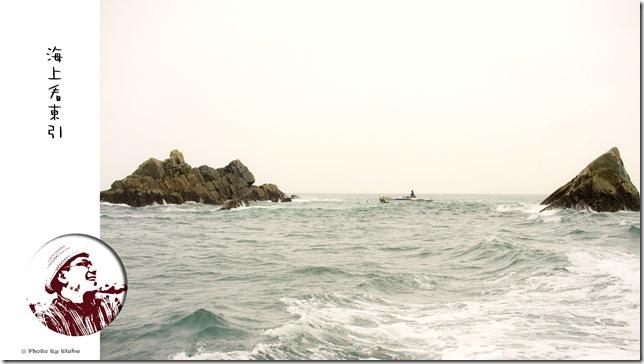 海上看東引
