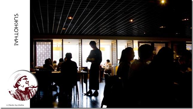 喜來登SUKHOTHAI(素可泰)泰式餐廳