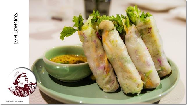 泰式蔬菜捲-喜來登SUKHOTHAI(素可泰)泰式餐廳