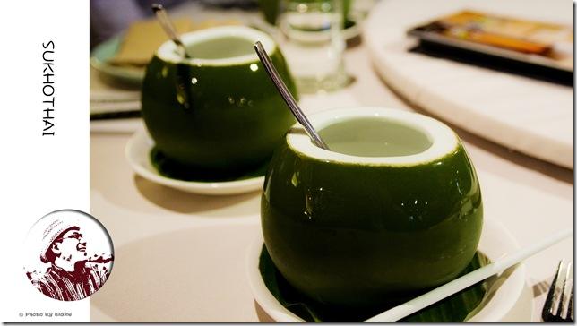 進口椰子汁-喜來登SUKHOTHAI(素可泰)泰式餐廳