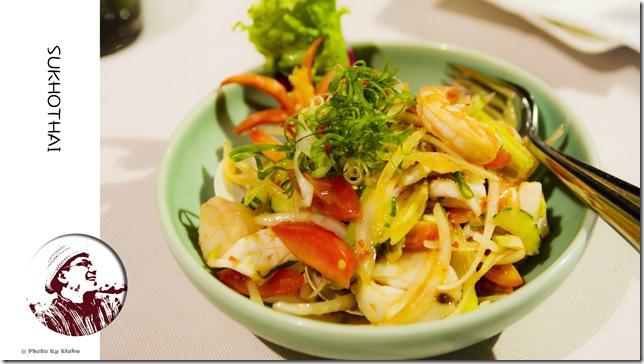 酸辣拌海鮮-喜來登SUKHOTHAI(素可泰)泰式餐廳
