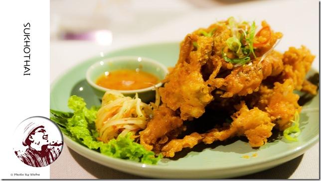 酥炸軟殼蟹-喜來登SUKHOTHAI(素可泰)泰式餐廳