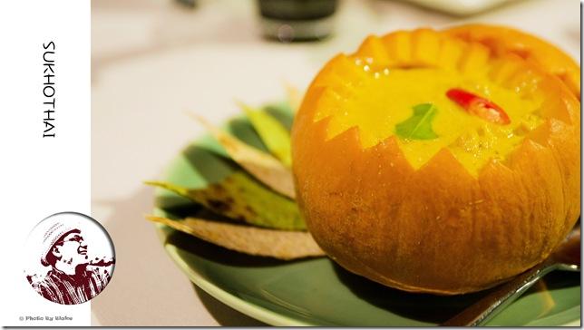 咖哩南瓜雞肉-喜來登SUKHOTHAI(素可泰)泰式餐廳
