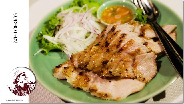 碳烤豬頸肉-喜來登SUKHOTHAI(素可泰)泰式餐廳