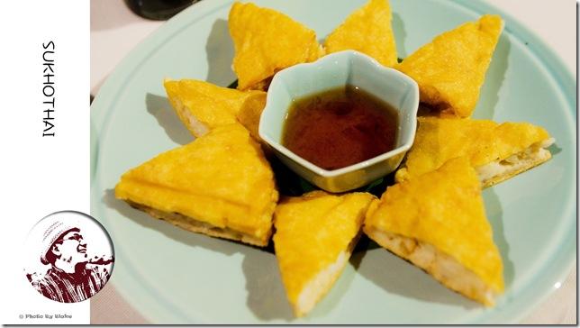 月亮蝦餅-喜來登SUKHOTHAI(素可泰)泰式餐廳