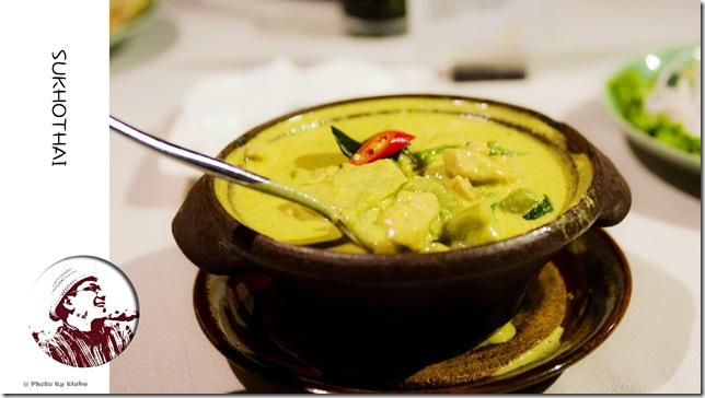 椰汁綠咖哩雞-喜來登SUKHOTHAI(素可泰)泰式餐廳