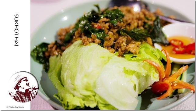 辣炒豬肉(打拋)-喜來登SUKHOTHAI(素可泰)泰式餐廳