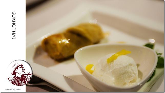 冰淇淋起司香蕉捲-喜來登SUKHOTHAI(素可泰)泰式餐廳