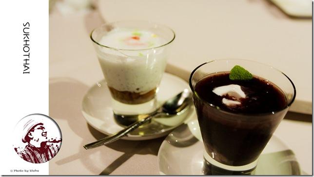 芋香紫米冰-喜來登SUKHOTHAI(素可泰)泰式餐廳