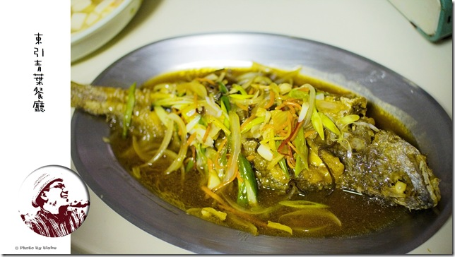 紅燒魚-青葉餐廳-東引美食