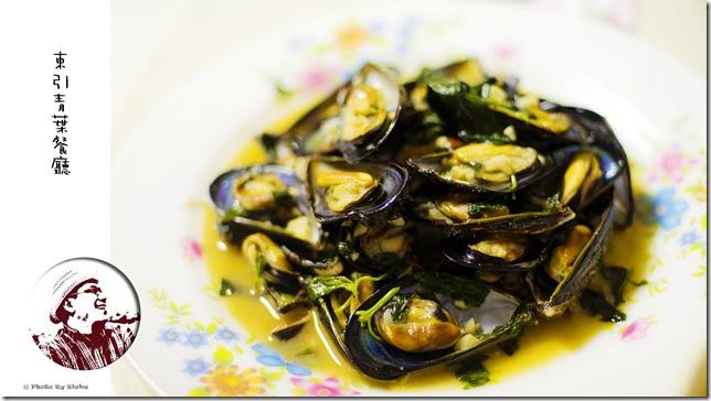 炒淡菜-青葉餐廳-東引美食