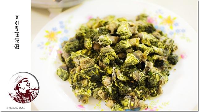 水煮佛手-青葉餐廳-東引美食