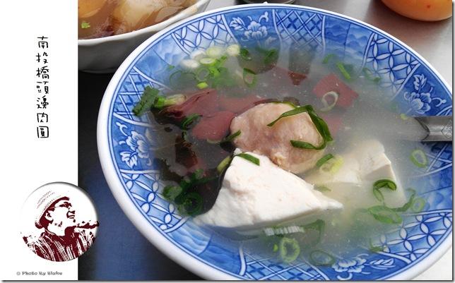 橋頭邊肉圓-南投美食