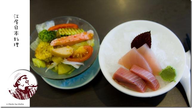 刺身造姿-江屋日式料理台中東山店