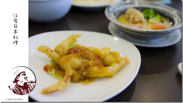 泰式軟殼蟹-江屋日式料理台中東山店