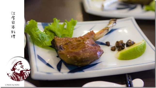 法式豬肋排-江屋日式料理台中東山店