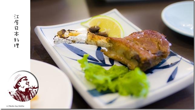 芙蓉鯛魚卷-江屋日式料理台中東山店