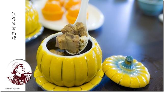 肉骨茶盅-江屋日式料理台中東山店