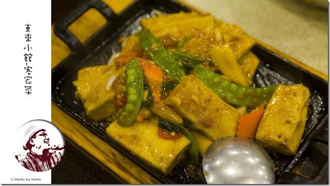 東來小館-鐵板豆腐
