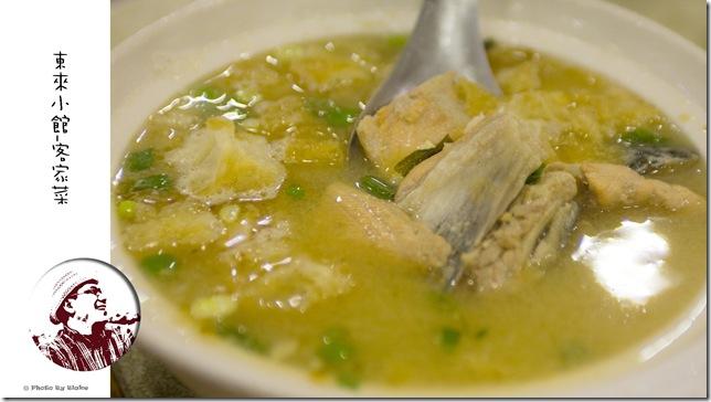 東來小館-鮮魚湯