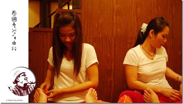 泰國曼谷自由行-暹羅商圈-ISSEY Massage