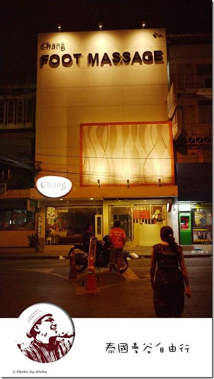 chang Foot Massage-泰國曼谷自由行-暹羅商圈