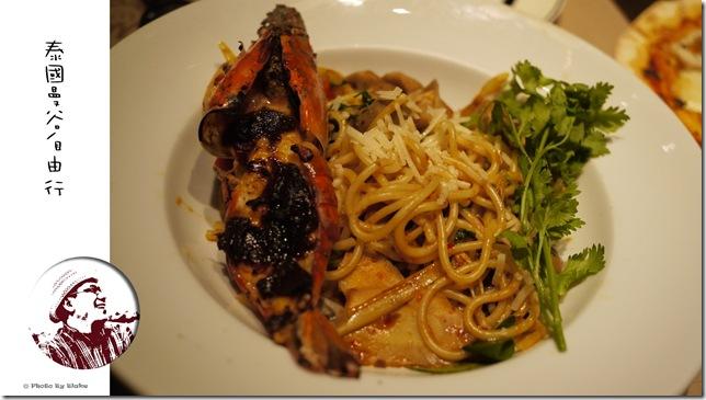 Spaghetti Tom Yum Kung Gratin - WINE I LOVE YOU @ CDC