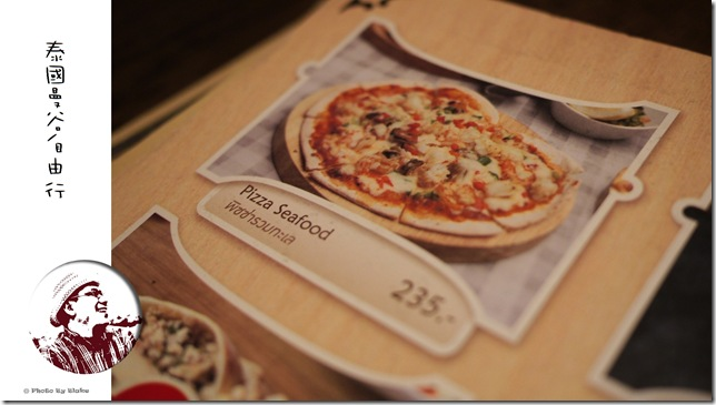 Pizza Seafood - WINE I LOVE YOU @ CDC