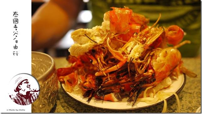 安瓦帕水上市場海鮮餐廳-Som Tum Seafood