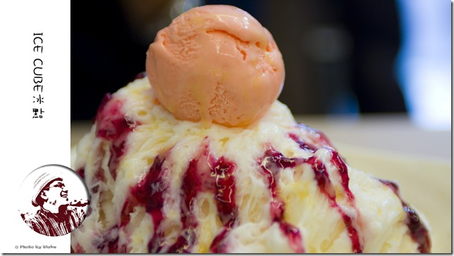 玫瑰戀情-ICE CUBE 冰點