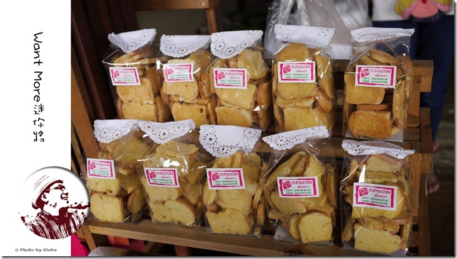 泰國法式小吐司