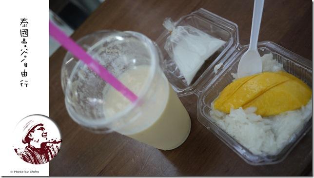 Magic Food Point-泰國機場員工餐廳