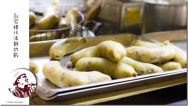 糯米大腸-郭家雞肉飯粿仔湯