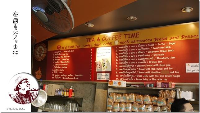 Kuang Heng泰式奶茶