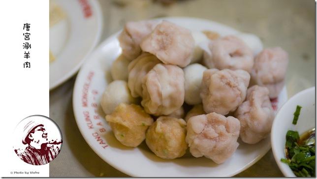唐宮酸菜白肉鍋